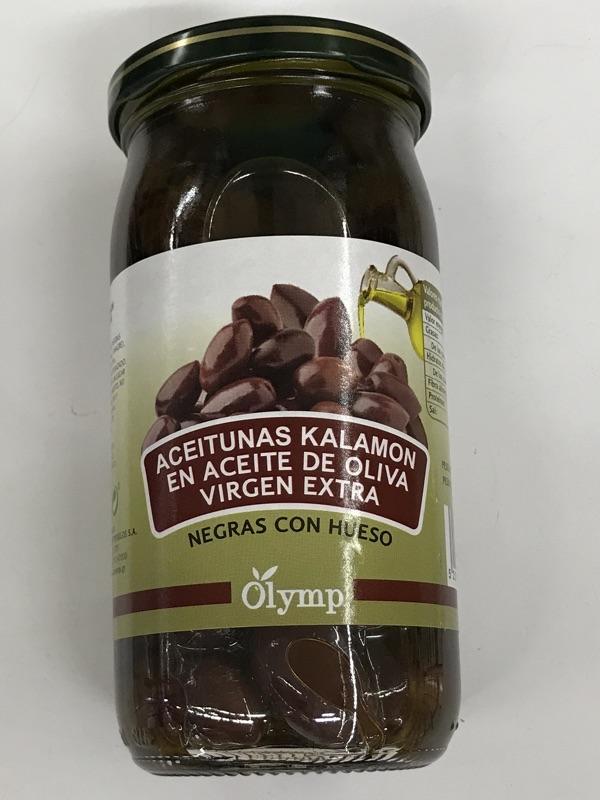 Aceituna negra Kalamata